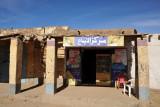 Creativity Center El Daba