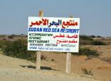 Sudan Red Sea Resort - 30km north of Port Sudan