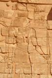 Relief carving of Horus, Musawwarat