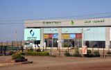 Al Gadarif Centre for Agrotechnology and Application