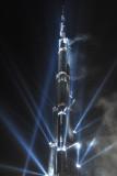 Dedication of the Burj Khalifa