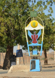 Welcome to Atbara, Sudan