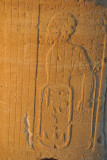 Carving of a man with a cartouche