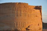 Hieroglyphics on a column fragment