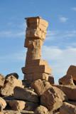 Temple of Sedinga, Upper Nubia