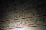 Hieroglyphics, Tomb of Tanwetamani, El Kurru