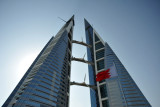 Bahrain World Trade Centre with three skybridges linking the two towers