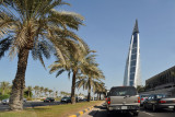 Bahrain World Trade Centre, King Faisal Highway