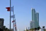 King Faisal Highway heading towards the Dual Towers of Bahrain Financial Harbour