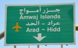 Amwaj Islands - another Dubai-style development of artificial islands