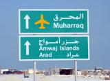 The Amwaj Islands were built in the Gulf to the northeast of Muharraq Island