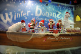 Bahrain Duty Free at Christmas time
