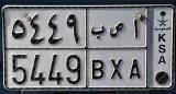 New Saudi Arabian license plate