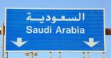 Road sign to Saudi Arabia