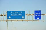 King Fahd Causeway - Saudi Arabia & Bahrain