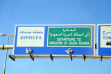 Departure to Kingdom of Saudi Arabia