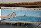 Trailer painted with the King Fahd Causeway bridge and restaurant