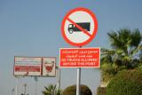 No Trucks Allowed Beyond This Point - King Fahd Causeway
