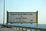 The Embassy of the Kingdom of Saudi Arabia to the Kingdom of Bahrain welcomes you