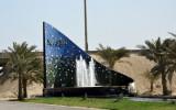 اهلاَ و سهلاَ  - Welcome to Bahrain