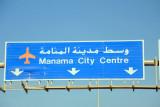 Manama City Centre, Bahrain