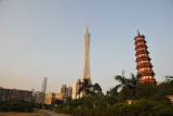 The Two Towers of the Haizhu District of Guangzhou - Chigang Pagoda and the Canton Tower