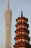 Guangzhou - Haizhu & Zhujiang New Town