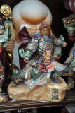 Emperor Guan (關帝)