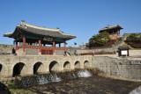 대한민국 South Korea