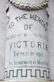To the Memory of Queen Victoria, Empress of India