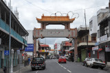 Port Louis China Town Gate