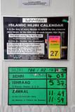 Islamic Hijri Calendar, Jummah Masjid