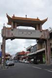 China Town Gate, Royal Street, Port Louis