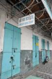 Rashid Rumeerruddy Bicycle Shop, Port Louis