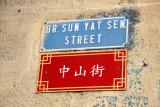 Port Louis Chinatown - Dr Sun Yet Sen Street
