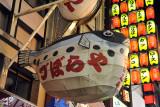 Paper blowfish, Zubora-ya fugu restaurant, Dōtonbori