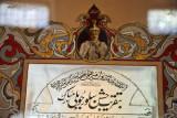 HEH The Nizam Museum