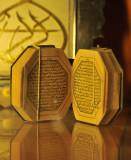 Holy Quran, Calligrapher Mohammad Jawid Kashmiri