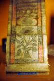 Sura-Quran-e-Majeed Aayat's written in the shape of flower with Qata-e-Gubbar