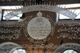 Mirror with inscription, HEH The Nizam Museum