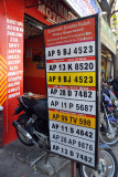 Indian license plate shop, Hyderabd