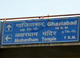 Road sign for Akshardham Temple on the east side of the Yamuna River, Delhi