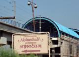 Metro station under construction at Akshardham