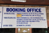 Booking Office - Qutub Minar (10 rupees for Indians, 250 for everyone else)