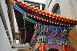 Gallery of Chinese Art, Royal Ontario Museum