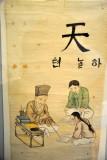 Scene from Pilgrim's Progress showing Evangelist as Confucian scholar, 1895