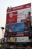 Advertising, Shezad Plaza, Dhaka