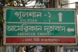 Gulshan road - American Embassy, Dhaka