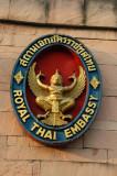 Royal Thai Embassy, Dhaka