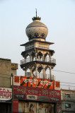 A minaret in Gulshan